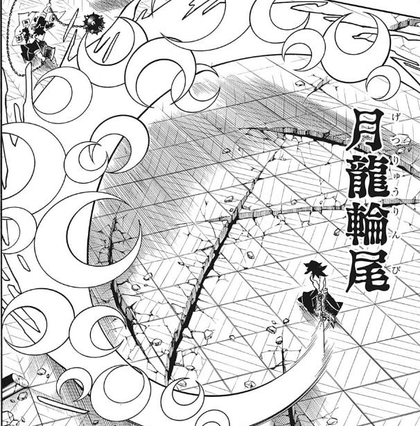 月の呼吸 捌ノ型 月龍輪尾 『鬼滅の刃』