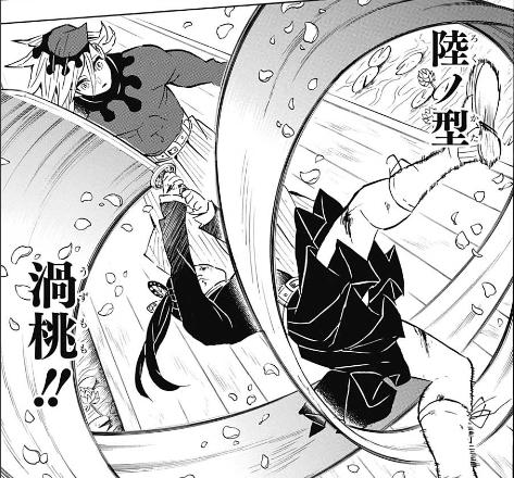 花の呼吸 陸ノ型 渦桃 『鬼滅の刃』
