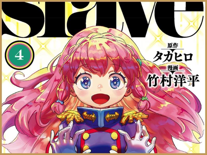 【新勢力登場で優希が魔都へ!!青羽の生存判明!!?