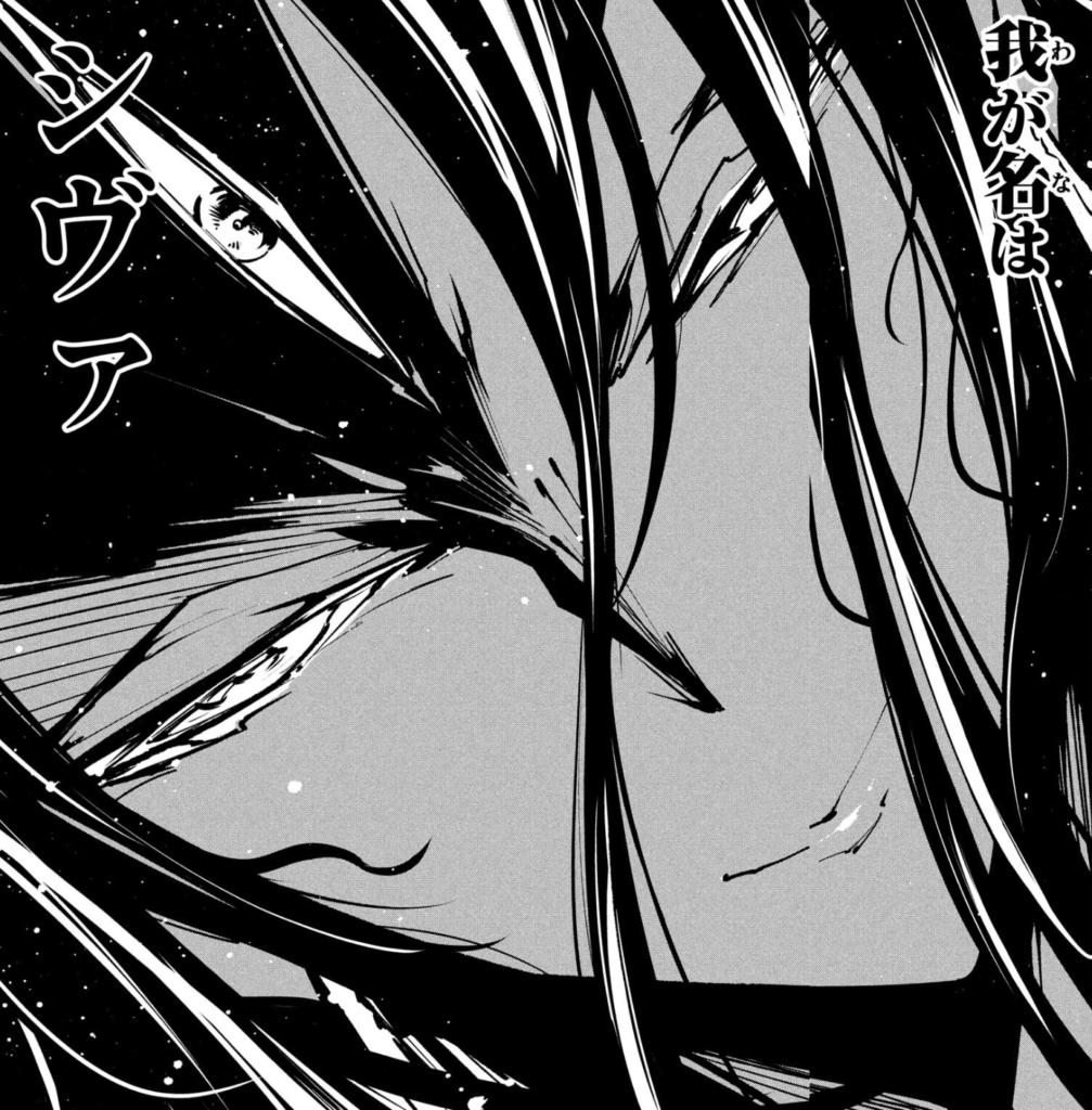 SS神クラス シヴァ・サハスラナーマ 『シャーマンキング』SHAMAN KING THE SUPER STAR