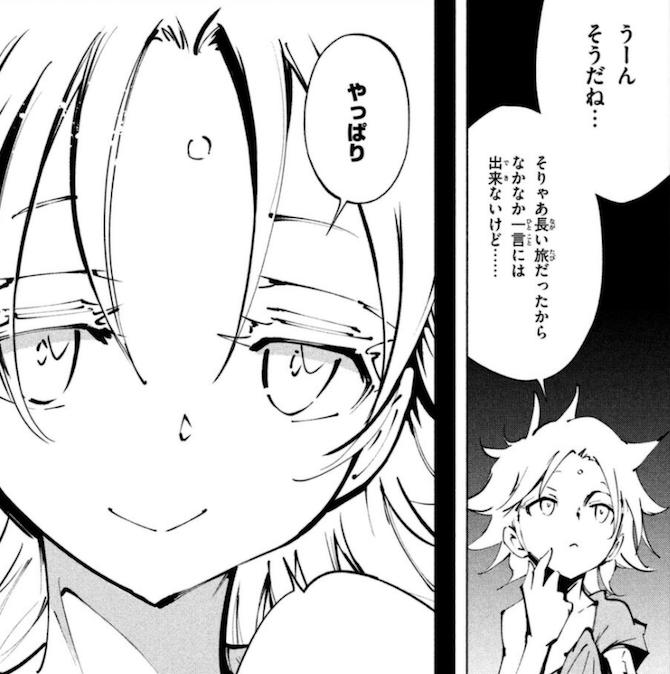 『SHAMAN KING THE SUPER STAR』#035 ダイ仏ゾーン 第8廻「ひかり」