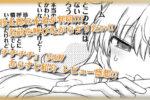"""『チチチチ』【96房】""""珍太郎の本名!!?名前を呼び合いながらの…""""あらすじ紹介&レビュー感想!!"""