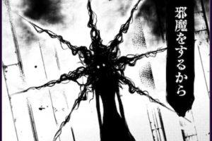 『グレイプニル』【第48話】直接対決開始!!クレアの死活の策は!!?|「探しているもの」レビュー感想