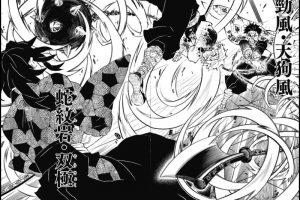 『鬼滅の刃』第171話「変ずる」-凶々しき刀!!黒死牟の奥の手!!-
