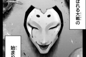 【プランダラ】7人の伝説の撃墜王-カウントと能力と過去-まとめ(随時更新中)